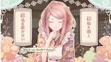 ゆのはなSpRING! ゲーム画面10