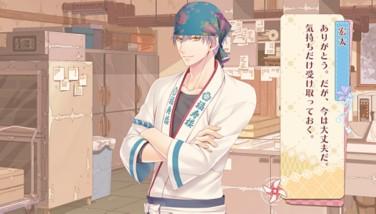 『ゆのはなSpRING!』ゲーム画面