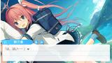 蒼の彼方のフォーリズム ゲーム画面2