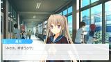 蒼の彼方のフォーリズム ゲーム画面3