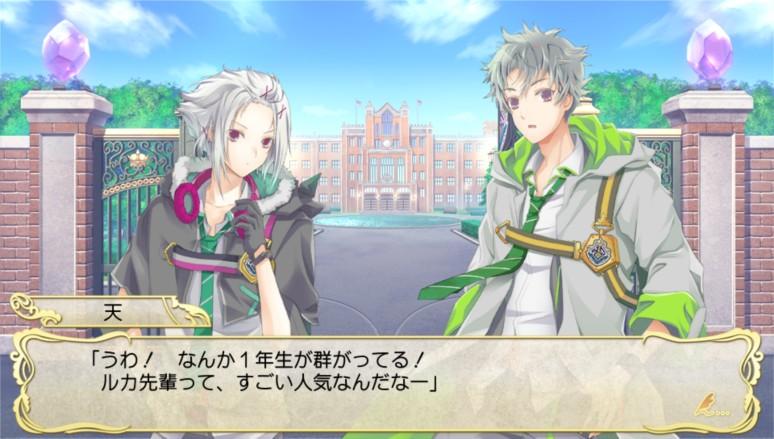 『Goes!』ゲーム画面