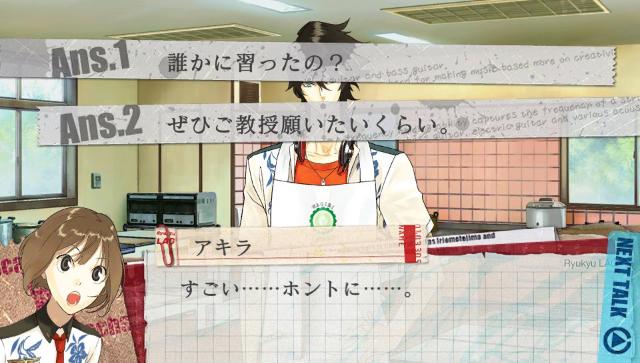 スカーレッドライダーゼクス Rev. ゲーム画面3
