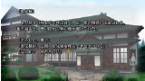 大正メビウスライン Vitable ゲーム画面8