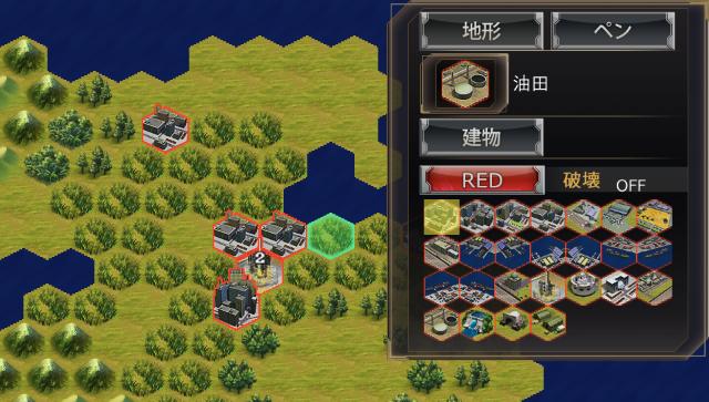 大戦略パーフェクト~戦場の覇者~ ゲーム画面1