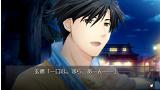 三国恋戦記~思いでがえし~CS Edition ゲーム画面1