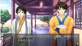 三国恋戦記~思いでがえし~CS Edition ゲーム画面5