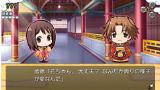 三国恋戦記~思いでがえし~CS Edition ゲーム画面6