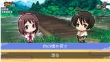 三国恋戦記~思いでがえし~CS Edition ゲーム画面7