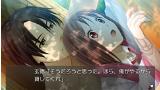 三国恋戦記~思いでがえし~CS Edition ゲーム画面8