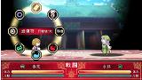 赤い砂堕ちる月 ゲーム画面3
