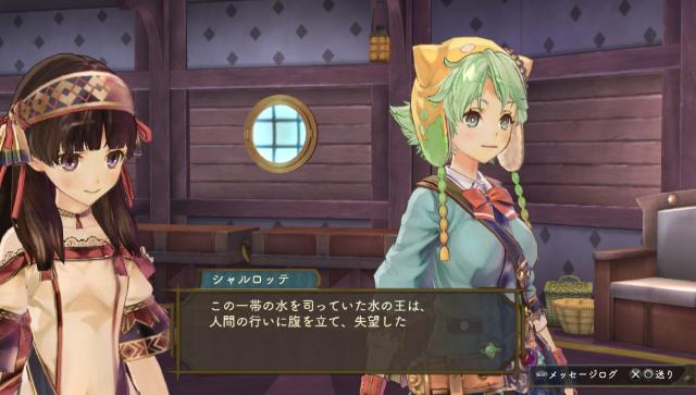 シャリーのアトリエ Plus ~黄昏の海の錬金術士~ ゲーム画面1