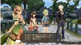 シャリーのアトリエ Plus ~黄昏の海の錬金術士~ ゲーム画面5
