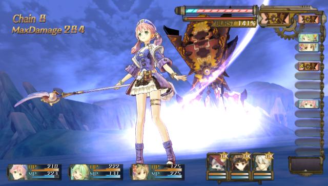 シャリーのアトリエ Plus ~黄昏の海の錬金術士~ ゲーム画面6