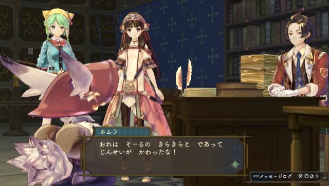 シャリーのアトリエ Plus ~黄昏の海の錬金術士~ ゲーム画面9