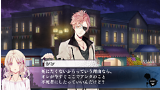 DIABOLIK LOVERS LUNATIC PARADE ゲーム画面4