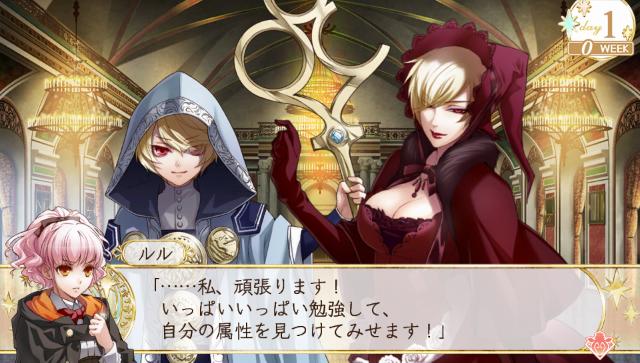 ワンド オブ フォーチュン R ゲーム画面3