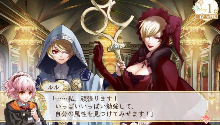 『ワンド オブ フォーチュン R』ゲーム画面