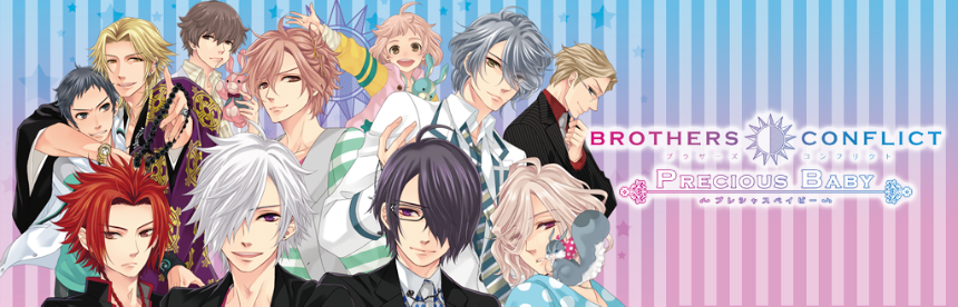 BROTHERS CONFLICT Precious Baby バナー画像