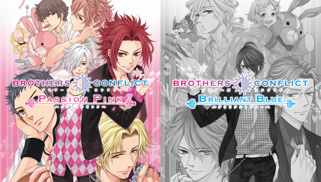 BROTHERS CONFLICT Precious Baby ゲーム画面1