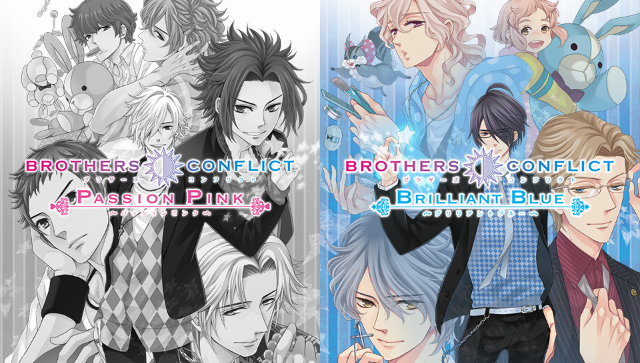 BROTHERS CONFLICT Precious Baby ゲーム画面2