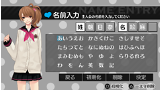 BROTHERS CONFLICT Precious Baby ゲーム画面3