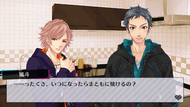 BROTHERS CONFLICT Precious Baby ゲーム画面4