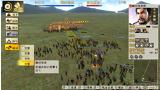 信長の野望・創造 戦国立志伝 ゲーム画面2