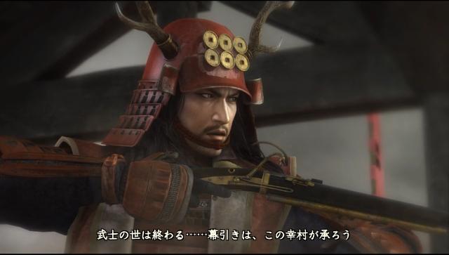 信長の野望・創造 戦国立志伝 ゲーム画面3
