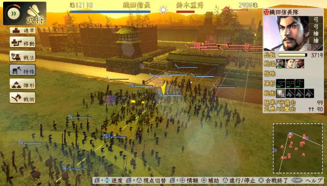 信長の野望・創造 戦国立志伝 ゲーム画面8