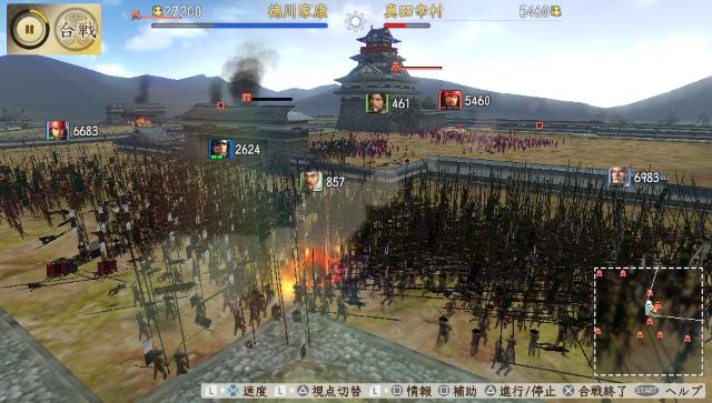 信長の野望・創造 戦国立志伝 ゲーム画面9