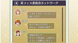 マジきゅんっ!ルネッサンス ゲーム画面9