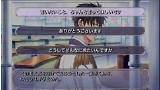 マジきゅんっ!ルネッサンス ゲーム画面10