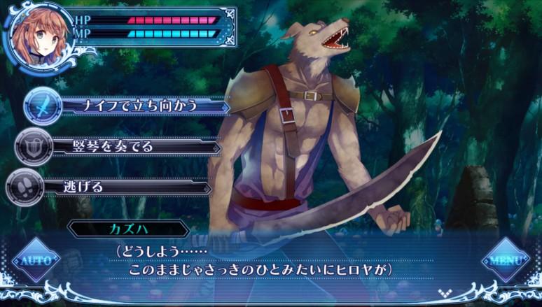 『ピリオドキューブ ~鳥籠のアマデウス~』ゲーム画面