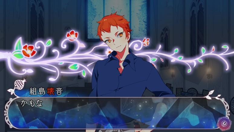 『鏡界の白雪』ゲーム画面