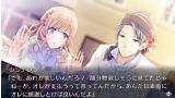 大正×対称アリス all in one ゲーム画面1