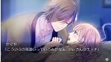 大正×対称アリス all in one ゲーム画面3