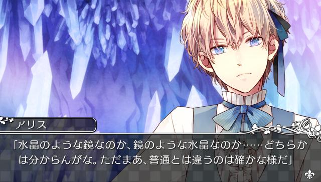 大正×対称アリス all in one ゲーム画面8