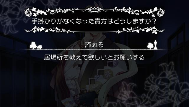 大正×対称アリス all in one ゲーム画面11