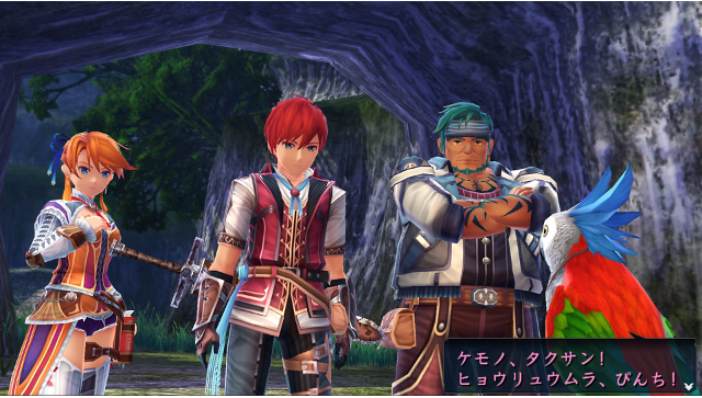 イースVIII -Lacrimosa of DANA- ゲーム画面8