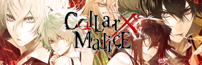 Collar×Malice バナー画像