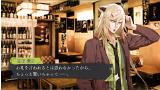Collar×Malice ゲーム画面3