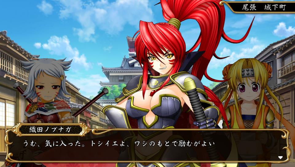 『戦国乙女 ~LEGEND BATTLE~』ゲーム画面