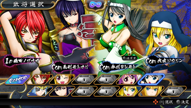 戦国乙女 ~LEGEND BATTLE~ ゲーム画面6