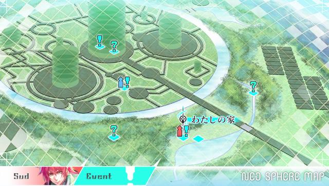 悠久のティアブレイド -Lost Chronicle- ゲーム画面7
