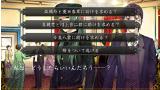 明治東亰恋伽 Full Moon ゲーム画面1