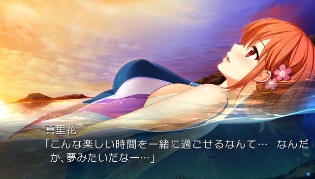 星織ユメミライ Converted Edition ゲーム画面3