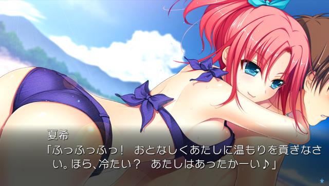 星織ユメミライ Converted Edition ゲーム画面4