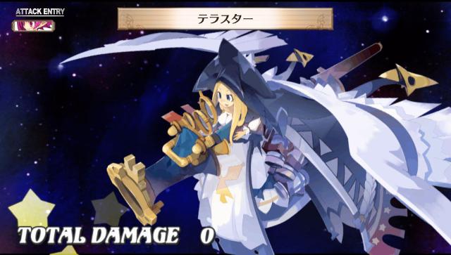 魔界戦記ディスガイア3 Return PlayStation®Vita the Best ゲーム画面5