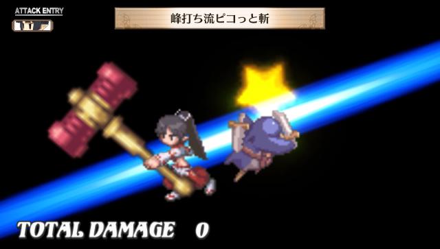 魔界戦記ディスガイア3 Return PlayStation®Vita the Best ゲーム画面6