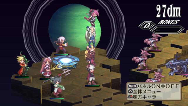 魔界戦記ディスガイア3 Return PlayStation®Vita the Best ゲーム画面7